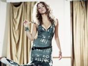100 Shakira Wallpapers B0d1d2107972498