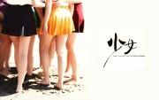 Girls Generation Wallpapers 817dfc108399664