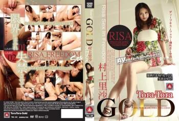 873d1a176103258 Tora Tora Gold Vol.91 – Risa Murakami