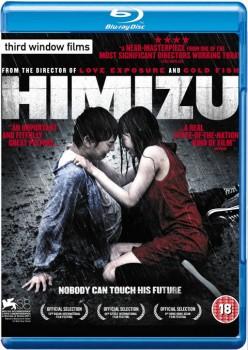 Himizu 2012 m720p BluRay x264-BiRD