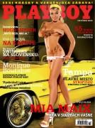 Миа Майкс, фото 1. Mia Maix Playboy October 2007 (10-2009) Slovakia, photo 1